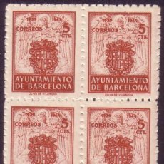 Sellos: ESPAÑA. (CAT. 58 (4)). ** 5 CTS. AYUNTAMIENTO BARCELONA. BLOQUE DE CUATRO. MAGNÍFICO.. Lote 41260088