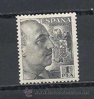ESPAÑA 1940-1945, EDIFIL Nº 930*, GENERAL FRANCO. FIJASELLOS (Sellos - España - Estado Español - De 1.936 a 1.949 - Nuevos)