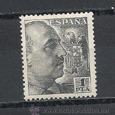 Sellos: ESPAÑA 1940-1945, EDIFIL Nº 930*, GENERAL FRANCO. FIJASELLOS. Lote 41689667