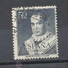Sellos: ESPAÑA 1951, EDIFIL Nº 1102, SAN ANTONIO MARIA CLARET. MATASELLADO, VARIEDAD Ñ BLANCO. Lote 41746224