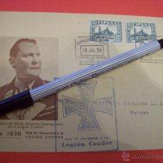 Sellos: MES DE HOMENAJE A LA LEGION CONDOR JULIO 1938 SERVICIOS TECNICOS LEGION CONDOR BURGOS. Lote 41996113