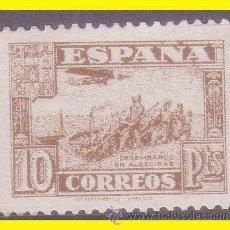 Sellos: 1937 JUNTA DE DEFENSA NACIONAL, EDIFIL Nº 813 * . Lote 42146650