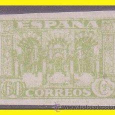 Sellos: 1937 JUNTA DE DEFENSA NACIONAL, EDIFIL Nº 810S * * . Lote 42146776