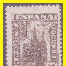Sellos: 1937 JUNTA DE DEFENSA NACIONAL, EDIFIL Nº 804 * . Lote 42153689