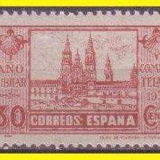 Sellos: 1937 AÑO JUBILAR COMPOSTELANO, EDIFIL Nº 833 A 835 * . Lote 42338696