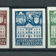Sellos: FACHADA DEL AYUNTAMIENTO DE BARCELONA, AÑO 1942, SIN DENTAR, FALSOS FILATELICOS, NUEVOS** SIN/F. Lote 42414612
