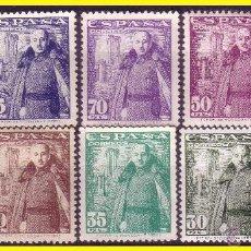 Sellos: 1948 GENERAL FRANCO Y CASTILLO DE LA MOTA, EDIFIL Nº 1024 A 1032 * / (*) SERIE COMPLETA. Lote 42419967