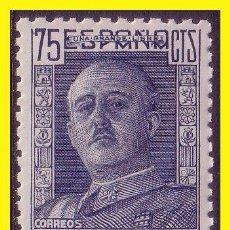 Sellos: 1946 GENERAL FRANCO, EDIFIL Nº 999 * * LUJO. Lote 42423688