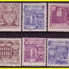 Sellos: 1944 MILENARIO DE CASTILLA, EDIFIL Nº 975 A 982 * *. Lote 42428798