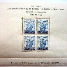 Sellos: HOJA BLOQUE.450 ANIVERSARIO LLEGADA COLÓN A BARCELONA. EMISIÓN CONMEMORATIVA NUMERADA (003015). 1943. Lote 42445013