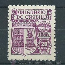Sellos: R2/ MILENARIO DE CASTILLA, AÑO 1944, NUEVO** SIN FIJASELLOS. Lote 42559808
