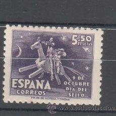 Sellos: EDIFIL 1014. 9 DE OCTUBRE DE 1947. 5'50 PESETAS, VIOLETA. NUEVO, CON RESTOS DE FIJASELLOS.. Lote 42566610