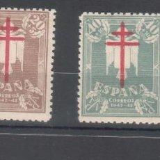 Sellos: SERIE COMPLETA EDIFIL 957-960. 23 DICIEMBRE 1942, PRO TUBERCULOSOS. NUEVOS, CON RESTOS DE FIJASELLOS. Lote 42566755