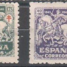 Sellos: EDIFIL 993-996. 23 DICIEMBRE 1945, PRO-TUBERCULOSOS. NUEVOS, CON FIJASELLOS.. Lote 42573515