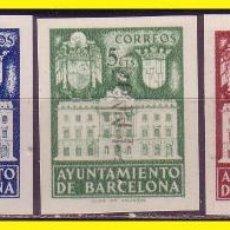 Sellos: BARCELONA, 1942 FACHADA DEL AYUNTAMIENTO, EDIFIL Nº 33S A 37S (*). Lote 42951313