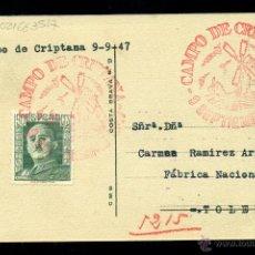 Sellos: *** PRECIOSA TARJETA POSTAL CON SELLO DE FRANCO 1947 MATASELLOS CAMPOS DE CRIPTANA *** . Lote 42982612