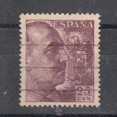 Sellos: ESPAÑA 1048A USADA, RARO, TIRADA ESPECIAL REDONDEO 74.75 + 0.25 SERIE CENTENARIO . Lote 66276407