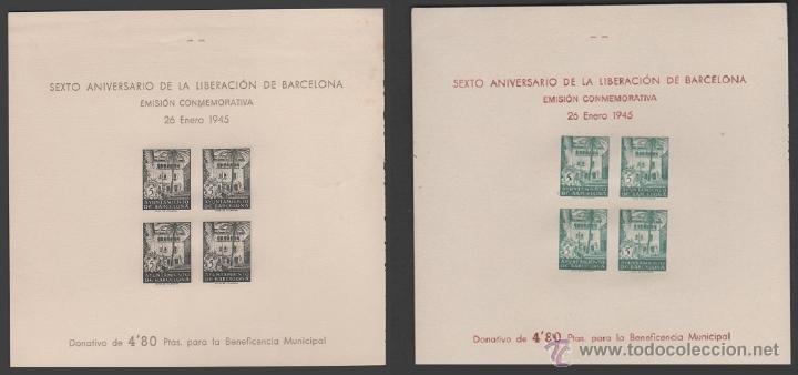L18-23 AYUNTAMIENTO DE BARCELONA _ HOJITAS SIN DENTAR EDIFIL Nº NE27S-28S - SIN GOMA (Sellos - España - Estado Español - De 1.936 a 1.949 - Nuevos)