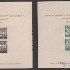 Sellos: L18-23 AYUNTAMIENTO DE BARCELONA _ HOJITAS SIN DENTAR EDIFIL Nº NE27S-28S - SIN GOMA . Lote 43560151