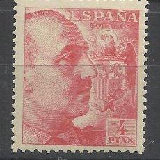 Sellos: FRANCO 1949 NUEVO ** EDIFIL 1058 VALOR 2014 CATALOGO 18.-- EUROS . Lote 44243522