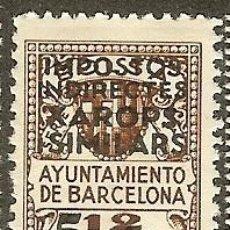 Sellos: FISCALES - AYUNTAMIENTO DE BARCELONA. IMPOSTOS INDIRECTES. XAROPS I SIMILARS SOBRE SELLO BOLSA. Lote 44985122