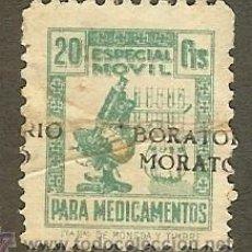 Sellos: FISCALES - TIMBRE ESPECIAL MÓVIL PUBLICITARIO. MEDICAMENTOS. 1939/49. Lote 44995148