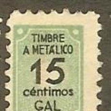 Sellos: FISCALES - TIMBRE A METÁLICO. GAL MADRID. Lote 44997469