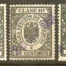 Sellos: FISCALES - EFECTOS DE COMERCIO. 1945-53. 5 VALORES DE LA SERIE. Lote 44998978