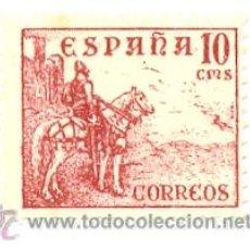 Sellos: 1U-917. SELLO USADO ESPAÑA. EDIFIL Nº 917. CID. Lote 261679065