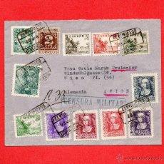 Sellos: ESPAÑA=CARTA DE BARCELONA A VIENA-ALEMANIA=PRECIOSO Y ESPECTACULAR FRANQUEO. Lote 45249296