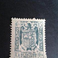 Sellos: SELLO / TIMBRE FISCAL. ESPECIAL PARA FACTURAS Y RECIBOS. 15 CTS.. Lote 45388316