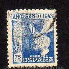 Sellos: ESPAÑA: AÑO SANTO COMPOSTELANO 1943 - 75 CTS. EDIFIL N.963 USADO. Lote 45664856