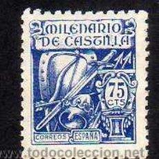 Sellos: ESPAÑA: MILENARIO DE CASTILLA 1944 - 75 CTS. EDIFIL N.979 NUEVO SIN GOMA (*). Lote 45665104