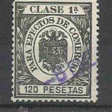 Sellos: CLASE 1 PARA EFECTOS DE COMERCIO 120 PTS. Lote 45789496