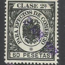 Sellos: CLASE 2 PARA EFECTOS DE COMERCIO 60 PTS. Lote 45789536
