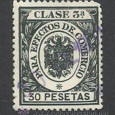 Sellos: CLASE 3 PARA EFECTOS DE COMERCIO 30 PTS . Lote 45789575