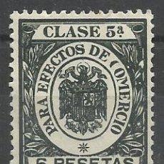 Sellos: CLASE 5 PARA EFECTOS DE COMERCIO 6 PTS . Lote 45789619
