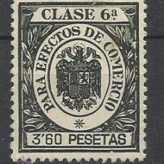 Sellos: CLASE 6 PARA EFECTOS DE COMERCIO 3.60 PTS . Lote 45789646