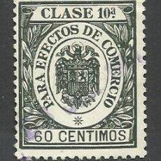 Sellos: CLASE 10 PARA EFECTOS DE COMERCIO 60 CTS. Lote 45789700