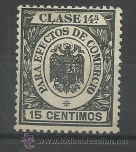CLASE 14 PARA EFECTOS DE COMERCIO 15 CTS (Sellos - España - Estado Español - De 1.936 a 1.949 - Usados)
