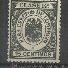 Sellos: CLASE 14 PARA EFECTOS DE COMERCIO 15 CTS. Lote 45789731