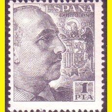 Sellos: 1949 CID Y GENERAL FRANCO, EDIFIL Nº 1056 * * . Lote 46330817