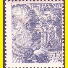 Sellos: 1949 CID Y GENERAL FRANCO, EDIFIL Nº 1055 * * . Lote 46330844