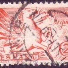 Sellos: ESPAÑA. (CAT. 879). 25 CTS. URGENTE. MUY BONITO.. Lote 46364216