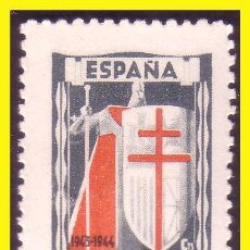 Sellos: 1943 PROTUBERCULOSOS, EDIFIL Nº 971 * * . Lote 46367023