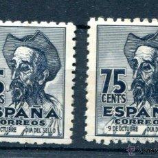 Sellos: EDIFIL 1013 T ( CON FIJASELLOS) Y 1013(SIN FIJASELLOS). VER DESCRIPCIÓN. Lote 46407735