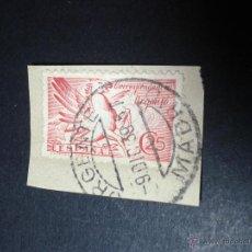 Sellos: EDIFIL 879. SANCHEZ TODA. FRAGMENTO CON MATASELLOS URGENTE. MADRID. BONITO.. Lote 46607188