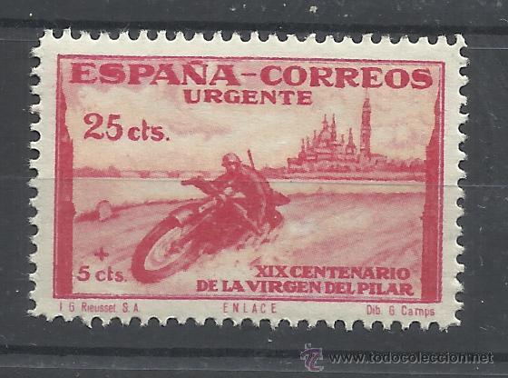 VIRGEN DEL PILAR 1940 EDIFIL 903 NUEVO** VALOR 2015 CATALOGO 12.-- EUROS (Sellos - España - Estado Español - De 1.936 a 1.949 - Nuevos)