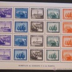 Sellos: AÑO 1938 SELLO ESPAÑA. HOJA BLOQUE 20 SELLOS (849) EN HONOR AL EJÉRCITO Y LA MARINA (NUEVO). Lote 78952033