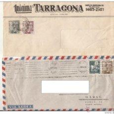 Sellos: 1948 SOBRES/CARTAS 3 SELLOS FRANCO 25, 30 Y 2 PTAS. Lote 46923449